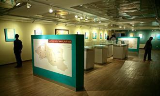 نشست «گردشگری مذهبی؛ حافظِ روابط فرهنگی ایران و عراق» در کتابخانه و موزه ملی ملک برگزار میشود