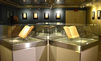 آثار به جای مانده از میرسیدعلی همدانی در کتابخانه و موزه ملی ملک به نمایش درآمد