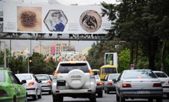 حضور چشمگیر آثار کتابخانه و موزه ملی ملک در طرح نگارخانهای به وسعت یک شهر