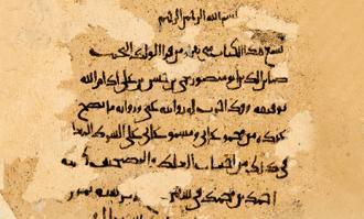 برگزاری کارگاه «شناخت انواع خط در نسخههای خطی» با تدریس استاد عبدالله انوار