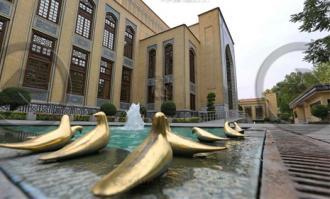 گزارش جذاب آژانس عکس همشهری از بزرگترین گنجینه وقف فرهنگی ایران