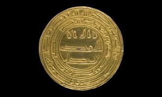 نمایشگاه «سکهها و تمبرهای یادبودی حضرت امام رضا علیهالسلام» در کتابخانه و موزه ملی ملک گشایش یافت