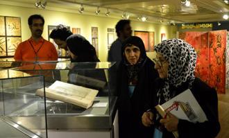 دعوت به تماشای نخستین کلیپ هنر و زیبایی در کتابخانه و موزه ملی ملک