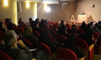 سخنرانی دکتر شهرام پازوکی با موضوع فلسفه و هنر