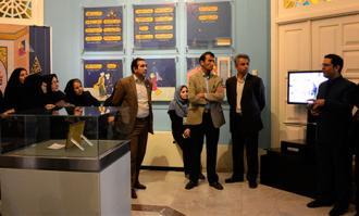 بازدید رییسان و مسوولان کتابخانههای دانشگاههای علوم پزشکی سراسر کشور از تالارهای کتابخانه و موزه ملی ملک