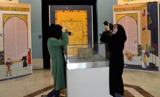نخستین موزه وقفی- خصوصی ایران در دیدرس لنز عکاسان پایتخت