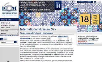 ۳نمایشگاه کتابخانه و موزه ملی ملک، تنها رخدادهای جهانی موزهای از ایران