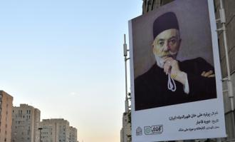 درخشش نخستین موزه وقفی- خصوصی ایران در نگارخانهای به وسعت یک شهر