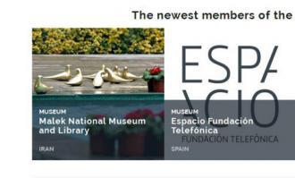 کتابخانه و موزه ملی ملک به شبکه بینالمللی «موزههای جهان» پیوست