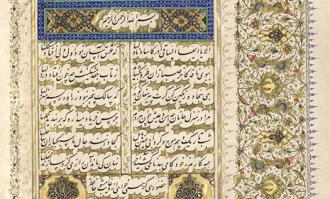 شاهکارهای خطی دیوان حافظ در فرهنگسرای ارسباران به نمایش درآمد