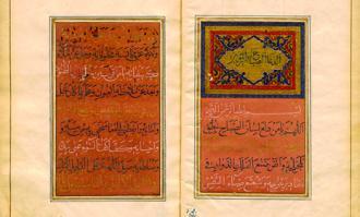 روایت جذاب اهدای نسخههای خطی به کتابخانه و موزه ملی ملک