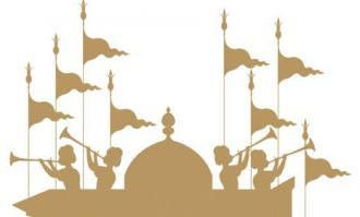 آیین گرامیداشت میلاد امام رضا علیهالسلام در بزرگترین موقوفه فرهنگی ایران برگزار میشود