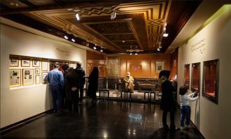 گردشگران و پژوهشگران در پاییز و زمستان چگونه میتوانند از کتابخانه و موزه ملی ملک بهره بگیرند