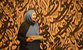 اهدای دیوان اشعار امیری فیروزکوهی به خط خود شاعر، به کتابخانه و موزه ملی ملک