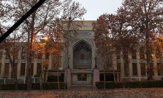 خدماترسانی کتابخانه و موزه ملی ملک از ۷ تا ۱۱ محرم تغییر مییابد
