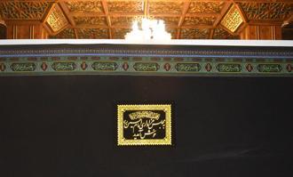 آیین وقفنامهای سوگواری سیدالشهدا علیهالسلام در کتابخانه و موزه ملی ملک برگزار شد