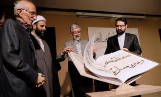 دکتر حداد عادل: بینظیرترین نسخه قرآن جهان اکنون در دسترس اهل هنر است