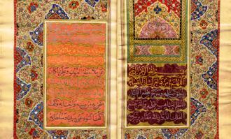 شاهکار دختر هنرمند فتحعلی شاه قاجار در فرهنگسرای گلستان تهران