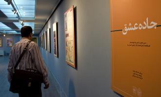 نمایشگاه «جاده عشق» در فرهنگسرای گلستان تهران برپا شد