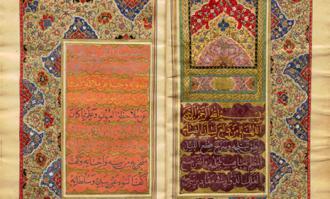 نمایشگاه «زن و آینه مکتوب» (نسخههای خطی زنان در تاریخ ایران) گشایش یافت