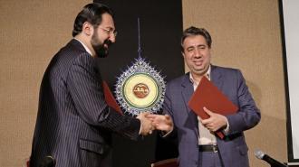 «آیین هشتاد سالگی» وقف کتابخانه و موزه ملی ملک و بنیانگذاری موزه ملی ایران برگزار میشود
