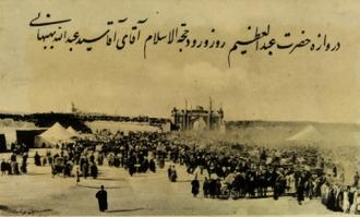 «برگهایی از تاریخ مشروطیت ایران» در موزه اقوام گرمسار به نمایش درآمد