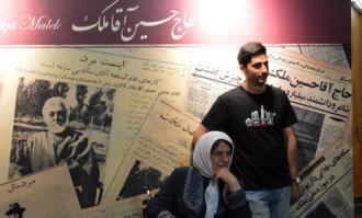 مبتلایان ام اس میتوانند رایگان از کتابخانه و موزه ملی ملک بازدید کنند