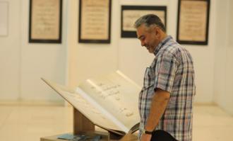 همراه با بزرگترین قرآن خطی جهان در بیست و پنجمین نمایشگاه بینالمللی قرآن کریم/ گزارش تصویری