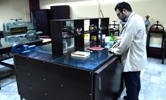 کارگاه آموزشی صحافی در کتابخانه و موزه ملی ملک برگزار میشود