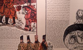 نخستین تالار موزهای کشور با موضوع «داستانسرایی در تاریخ ایران»، با سخنرانی هوشنگ مرادی کرمانی گشایش مییابد