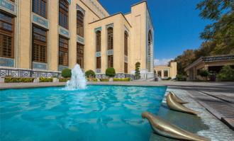توقف یکروزه خدماترسانی کتابخانه و موزه ملی ملک در 16 شهریور 1396