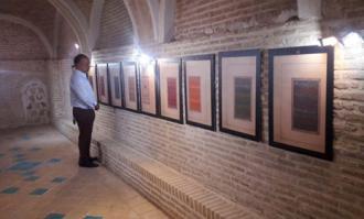 شاهکار دختر فتحعلی شاه قاجار در موزه مردمشناسی دزفول به نمایش درآمد