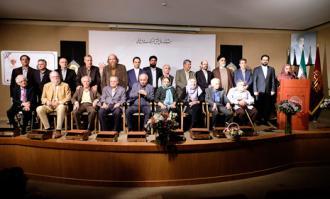 تالار «هنر و زندگی» در کتابخانه و موزه ملی ملک گشایش یافت