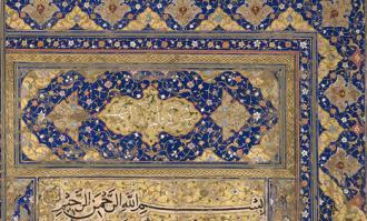 نشست «نقد و بررسی شیوه تذهیب دوره قاجار» با سخنرانی حسین تنکابنی