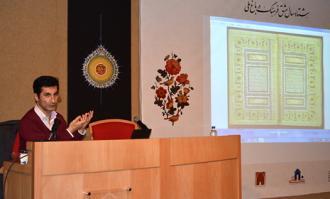 تبیین کوششهای ایرانیان عصر قاجار در زمینه کتابآرایی و تذهیب