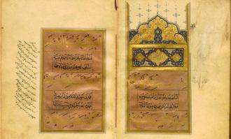 روایتگر «نور گیتیفروز چشمه هور» در فرهنگسرای گلستان