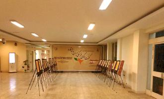 نمایش تصویر نسخهها و رسالههای خطی نجمالدین کبری و میرسیدعلی همدانی در مشهد
