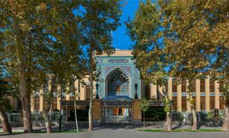 کتابخانه و موزه ملی ملک، آیین گرامیداشت میلاد حضرت فاطمه سلامالله علیها را برگزار میکند