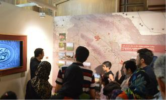 هفتم فروردین با گردشگران و تهرانگردان در نخستین موزه وقفی- خصوصی ایران