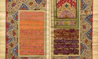 بازشناسی زنان نیکوکار، واقف و هنرمند در تاریخ ایران و اسلام