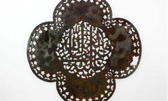 اجرای آیینهای زورخانهای (پهلوانی) در کتابخانه و موزه ملی ملک
