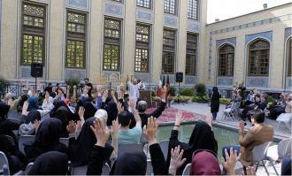 برگزاری شکوهمند آیین گرامیداشت مبعث حضرت محمد (ص) در موسسه کتابخانه و موزه ملی ملک