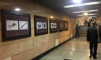 تابلوهایی از تصویر نفایس کتابخانه و موزه ملی ملک در متروی تهران به نمایش درآمد