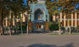 کتابخانه و موزه ملی ملک، خدماترسانی روزهای پنجشنبه را از ورودی اصلی ساختمان خود ازسرمیگیرد