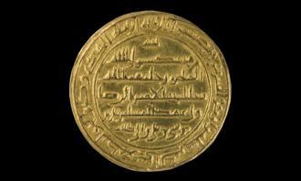 سکههای ولایتعهدی امام رضا (ع) در فرهنگسرای گلستان تهران به نمایش درآمد