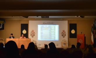 کتابت و تذهیب نسخههای خطی قرآن کریم، وامدار خاندانهای هنری شیراز