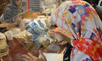 پنجمین روز دهمین جشنواره فرهنگی- هنری ماه هشتم در کتابخانه و موزه ملی ملک