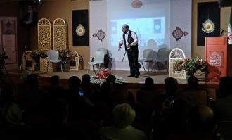 تجلیل از واقفان و اهداکنندگان کتاب در موقوفه حاج حسین آقا ملک