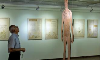 دومین روز دهمین جشنواره فرهنگی- هنری ماه هشتم در کتابخانه و موزه ملی ملک