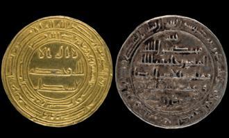 پیشینه ضرب سکه به نام امام رضا علیهالسلام به چه زمانی بازمیگردد